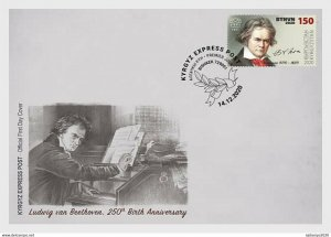 Stamps of Kyrgyzstan 2020. - F076. Ludwig van Beethoven. FDC