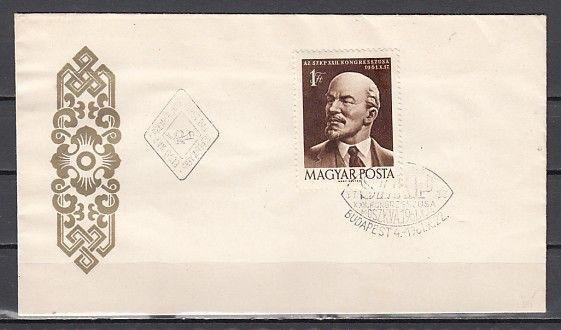 Hungary, Scott cat. 1417. Russian Leader, Lenin issue. First day cover.