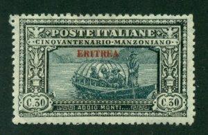 Eritrea 1924 #77 MH SCV (2020)=$12.00
