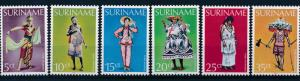 [SU 161] Suriname 1979 Local Costumes / Clothing Women  MNH