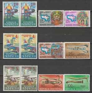 COLLECTION LOT # 4331 INDONESIA 12 MNH STAMPS 1967+ CV+$12.50