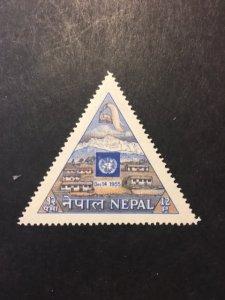 Nepal sc 89 MNH