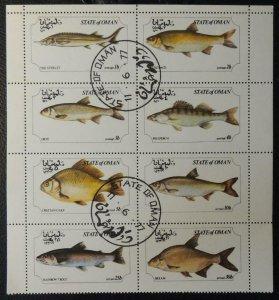 Oman 1977  sheet of 8 fish used  fish