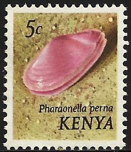 Kenya 1971 Scott# 36 Used