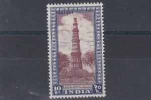 INDIA  1949 - 52  S G 323  10R  PURPLE BROWN & DEEP  BLUE     MH  CAT £160