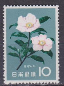 Japan #723 MNH VF (SU3618)