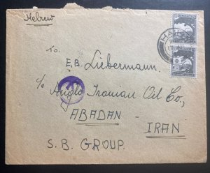 1945 Haifa Palestine Airmail Censored Cover To SB Group Abadan