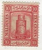 Maldives 10 (M)