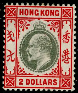 HONG KONG SG73, $2 slate and scarlet, LH MINT. Cat £375.