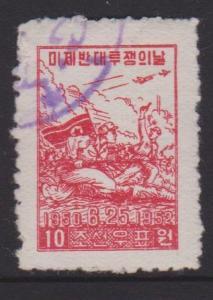 Korea DPR Sc#53 Reprint