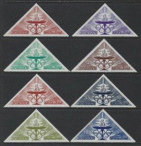 JORDAN - #476-#483 - TOKYO OLYMPIC GAMES MINT SET (1964) MNH
