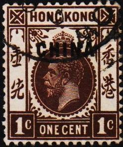 Hong Kong(P.O.in China). 1917 1c S.G.1  Fine Used