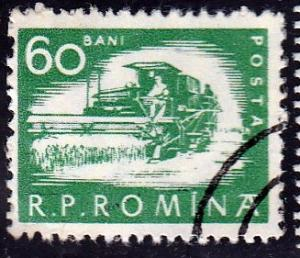 Romania #B351 Surtax to Help Social Relief Fund, MNH