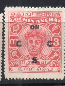 INDIA- COCHIN STATE  STAMPS - RARE MH MINT FINE  SG NO ?