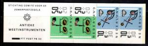 Netherlands Scott B622a  MNH** 1986 booklet