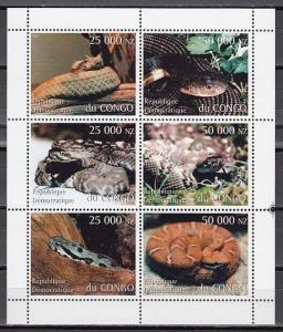 Congo, Dem. 1997 Cinderella issue. Snakes sheet of 6.