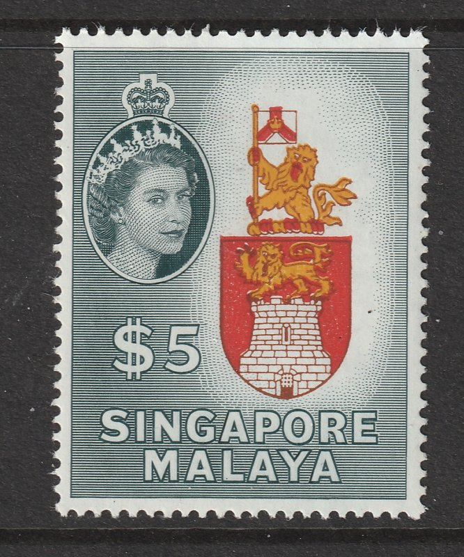 Singapore a MNH QE2 $5 from 1955
