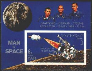 Yemen. 1969. bl 105. Apollo 10, space. MNH.