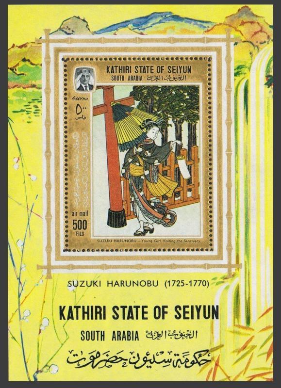 KATHIRI STATE OF SEIYUN Japanese painting by Suzuki Harunobu SOUVENIR SHEET MNH