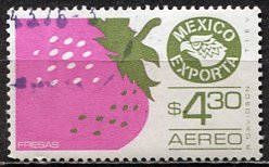 Mexico; 1975: Sc. # C496; O/Used Single Stamp