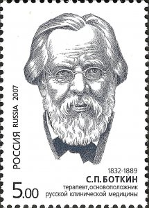 Russia 2007 75th Anni Birth S. P.  Botkin Health Medical Scientist People Stamp