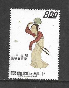 REPUBLIC OF CHINA, 1840, MNH, GIRLS CHASING BUTTERFLY