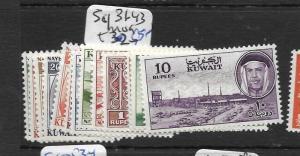 KUWAIT  (P2005B)   SG 131-143  MOG