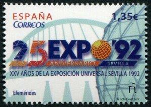 HERRICKSTAMP NEW ISSUES SPAIN Sc.# 4226 25 Years Seville Expo