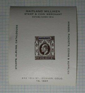 Stamp Dealer Milliken Denver CO Hong Kong Reprint Philatelic Souvenir Ad label