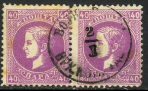 SERBIA 1869-78 40para Pair w MILITARY HIGH COMMAND Postmark Sc 23 VFU