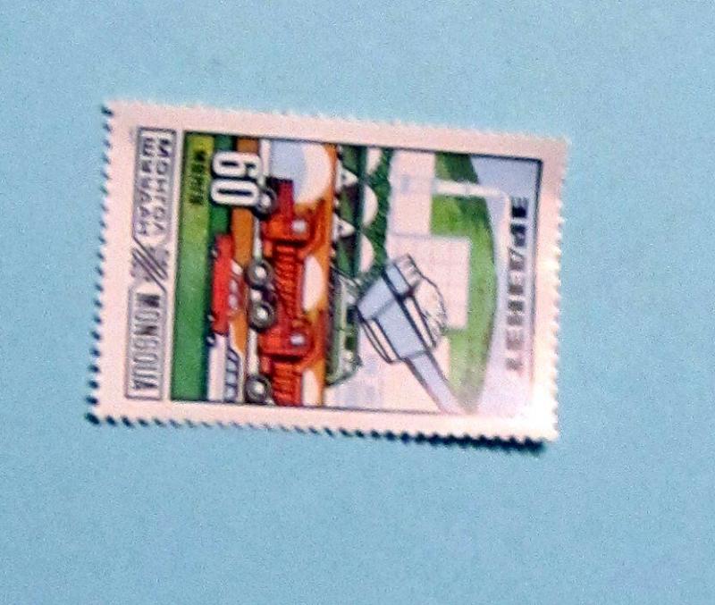Mongolia - 969, MNH Comp. Copper Plant. SCV - $1.60
