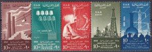 Egypt #451a MNH CV $2,75 (K2408L)