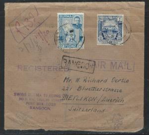 BURMA (P0406B)  1948 3 1/2A LION+2R+1A BL OF 4 REG A/M TO SWITZERLAND