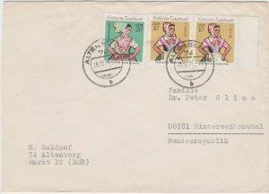 DDR87) East Germany 1971 Sobian Dress Costumes - Hoyerswerda & Schleife