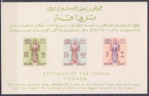 1961 Sudan 169-71/B1b MNG Sculpture 669-663 BC 7,50 €