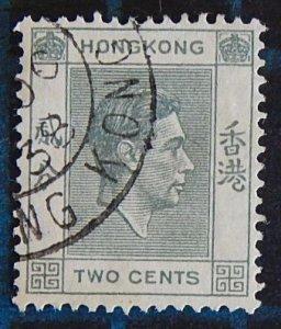 Hong Kong, 1941-1945 King George VI, SC #155, (2408-Т)