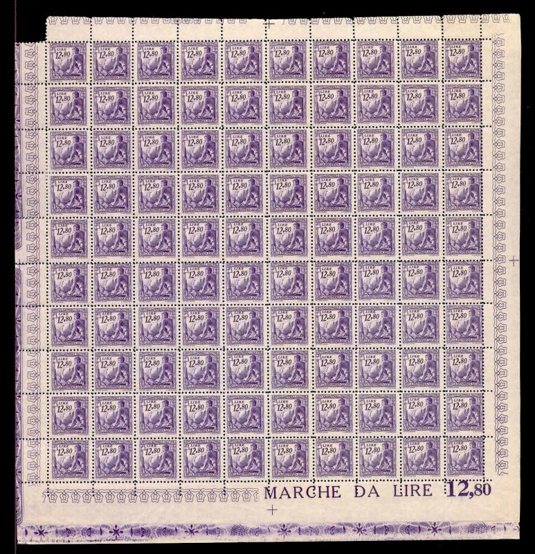 Italy 1941 12.80 L Fascist Social Security Stamp Mint Sheet #246A