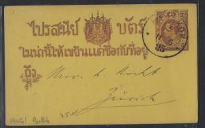 THAILAND (P0901B)   RAMA   1893  HG#1  PSC USED TO SWITZERLAND