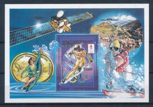 [55336] Mauritania 1990 Olympic games Skiing Figure skating MNH Sheet