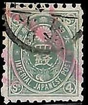 94915b - JAPAN  - STAMPS  -  JSCA # 67 Perforation 9 - USED