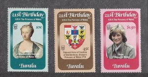 Tuvalu MNH 170-2 Princess Diana's 21st Birthday