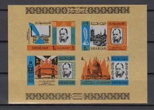 Sharjah, Michel cat. 228, BL16 B. Sir Winston Churchill, IMPERF s/sheet.