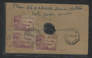 MALAYA KELANTAN  (PP1008B) 1949 UPU 10CX3 REG COVER KOTA BHARU TO SINGAPORE