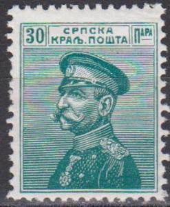 Serbia #120 MNH F-VF   (ST782L)
