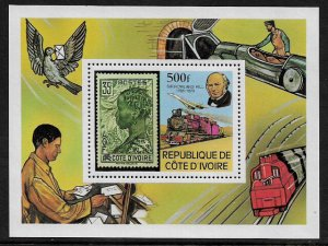 Ivory Coast #519 MNH S/Sheet - Sir Rowland Hill