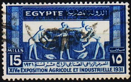 Egypt.1931 15m S.G.184 Fine Used