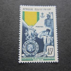 French Equatorial Africa 1952 Sc 186 MH