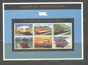 ST. VINCENT & THE GRENADINES1995 TRAINS MS.#2215  MNH
