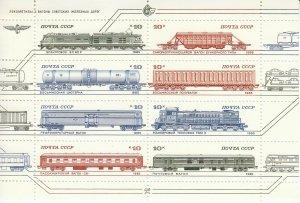 Stamp Russia USSR SC 5375 Sheet 1985 Soviet Railway Rolling Locomotive Train MNH