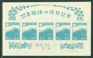 JAPAN  1947  Philatelic Week  BLOCK S/S - Sk# C115  mint MNH**